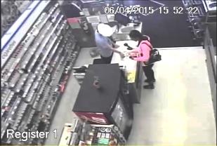 suspect.0494